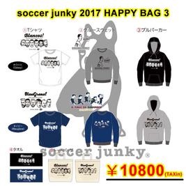 2017-soccerjunky-福袋3.jpg
