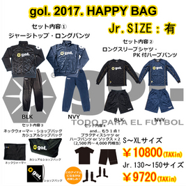 2017gol.福袋.jpg