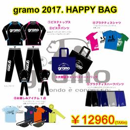 2017gramo福袋.jpg