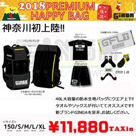 2018GiNGA福袋1.jpg