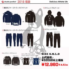 2018soccerjunky福袋.jpg