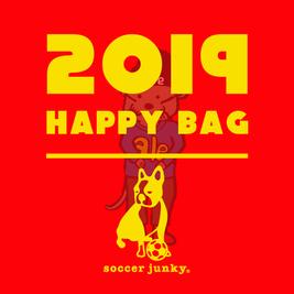 2019soccerjunky福袋HAPPYBAG.png