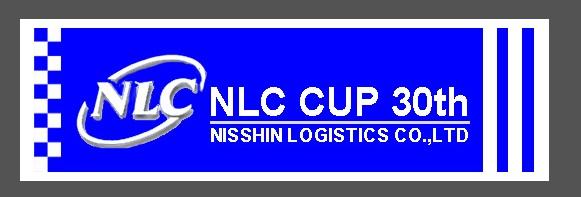 NLCタオル-2.jpg