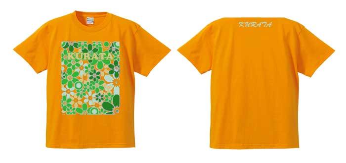 兄さんTシャツ2.jpg