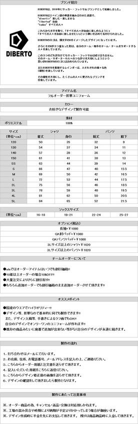 20160114b05.jpg
