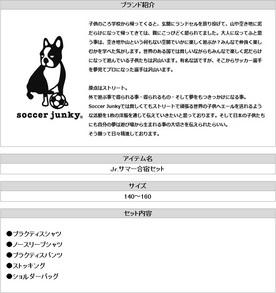 20160818d05.jpg
