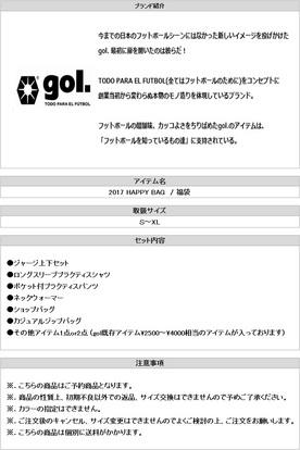 20161201b05.jpg