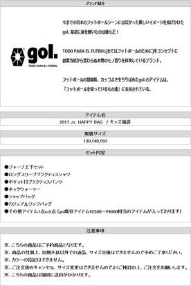 20161201c05.jpg