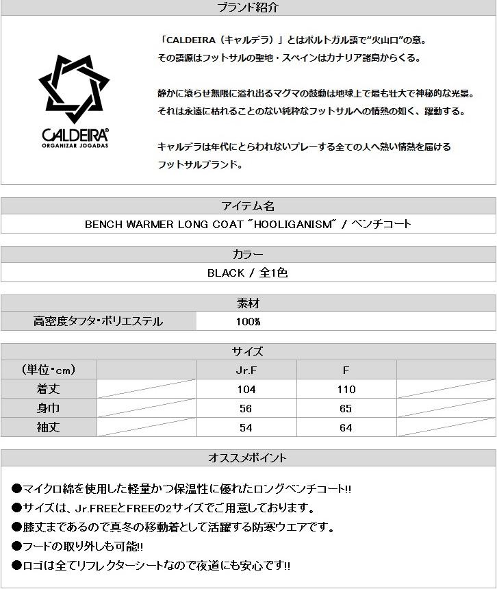 http://takas-ale.com/item/info_img/20151130d05.jpg