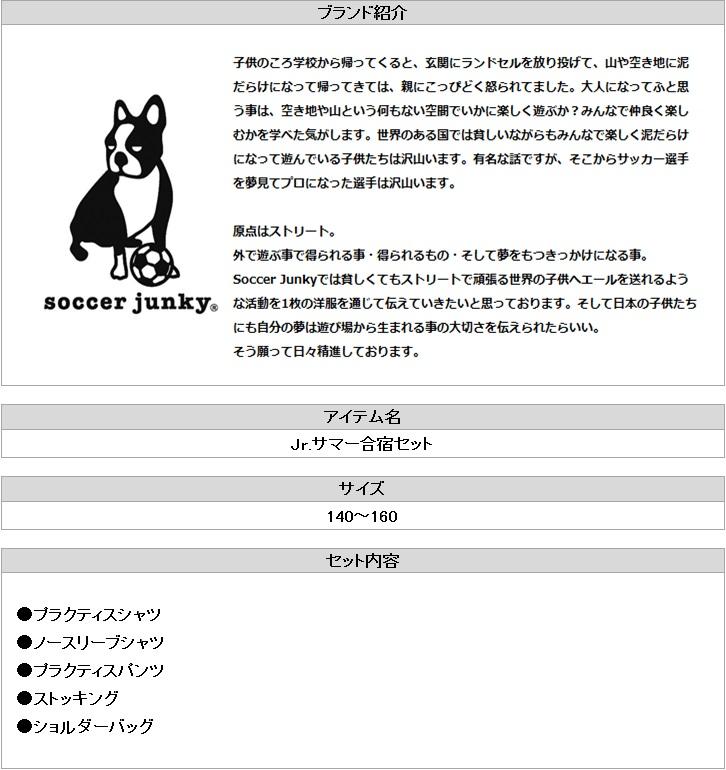 http://takas-ale.com/item/info_img/20160818d05.jpg