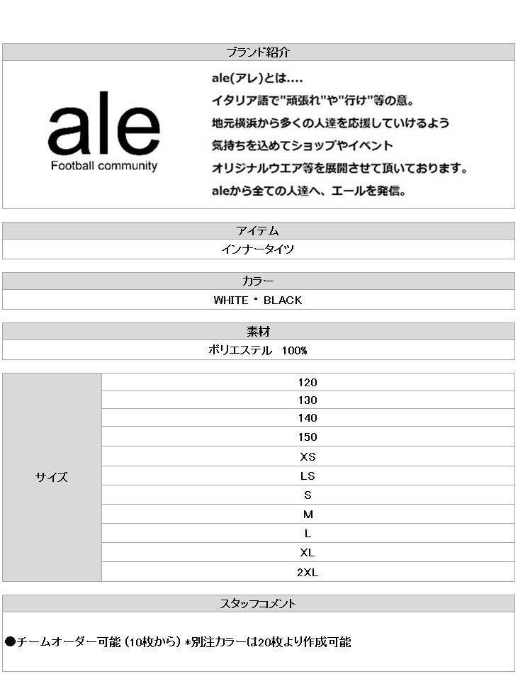 http://takas-ale.com/item/info_img/20200121c05.jpg