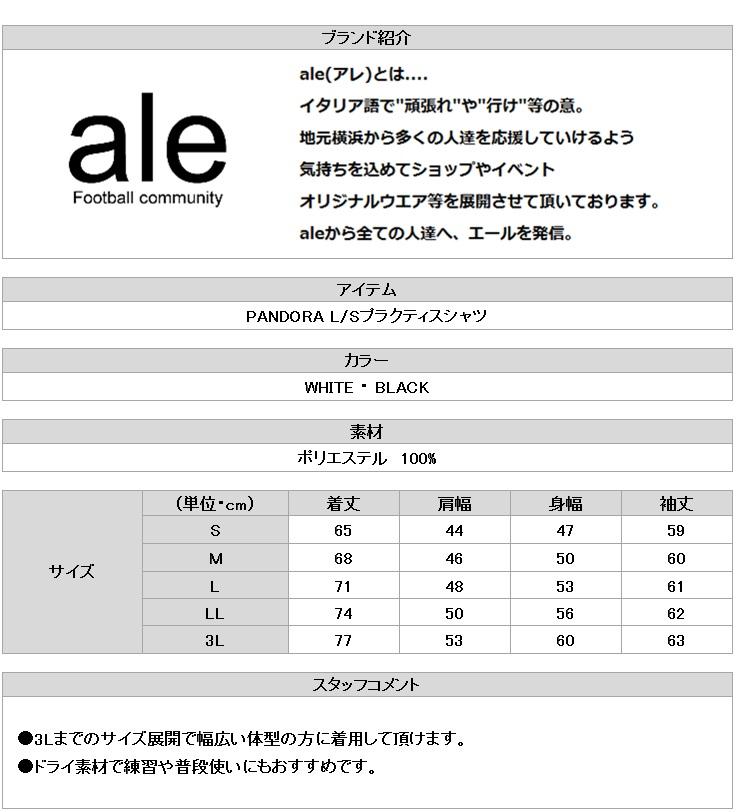 http://takas-ale.com/item/info_img/20200729a05.jpg