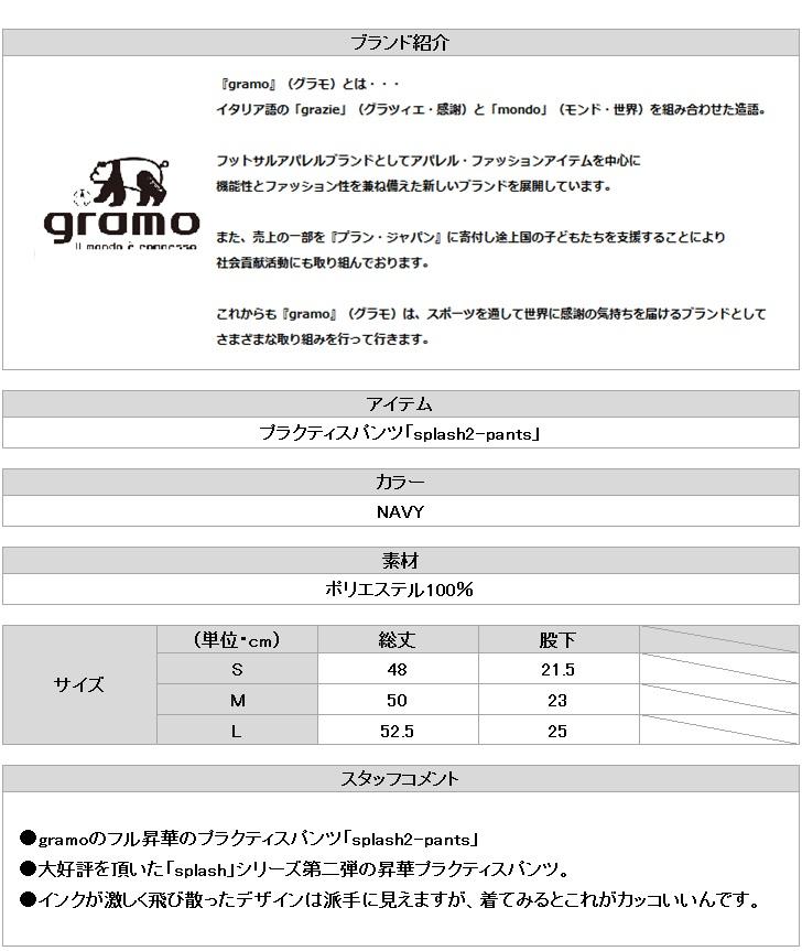 http://takas-ale.com/item/info_img/20200729i05.jpg