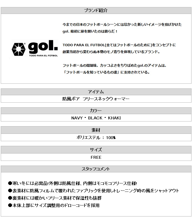 http://takas-ale.com/item/info_img/20201217k05.jpg