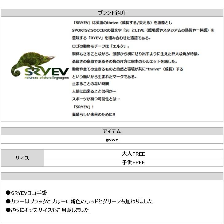 http://takas-ale.com/item/info_img/20210112b05.jpg