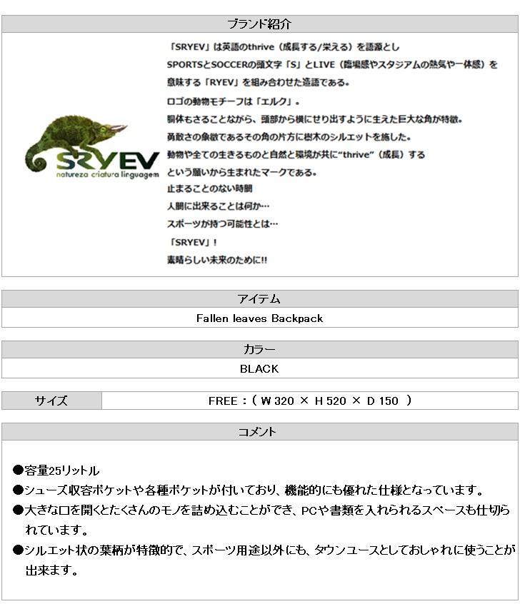 https://takas-ale.com/item/info_img/20210226k05.jpg
